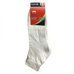 Anklet Socks 2pk White 10-11