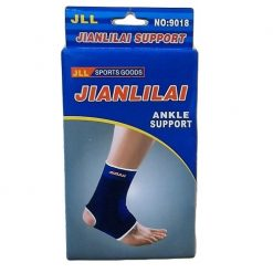 Ankle Support 2pc