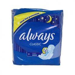 Always Classic Maxi Pads 8ct Night