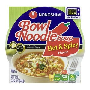 N.S Bowl Noodle Soup Hot AND Spicy 3.03oz