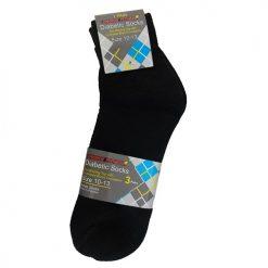 Diabetic Ankle Socks 10-13 Black