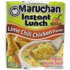 Maruchan Cup Lime Chili Chicken 2.25oz